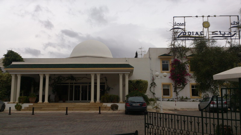 отель Зодиак, Хаммамет