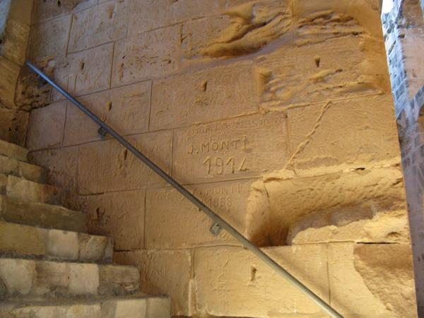 Поездка в Сахару. Амфитеатр в Эль-Джеме