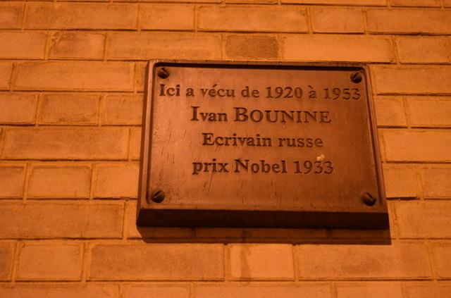 Париж. Табличка на доме, где жил Иван Бунин