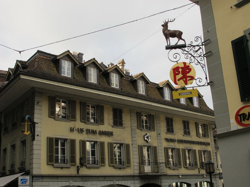 Тун, улица Obere Gauptgasse