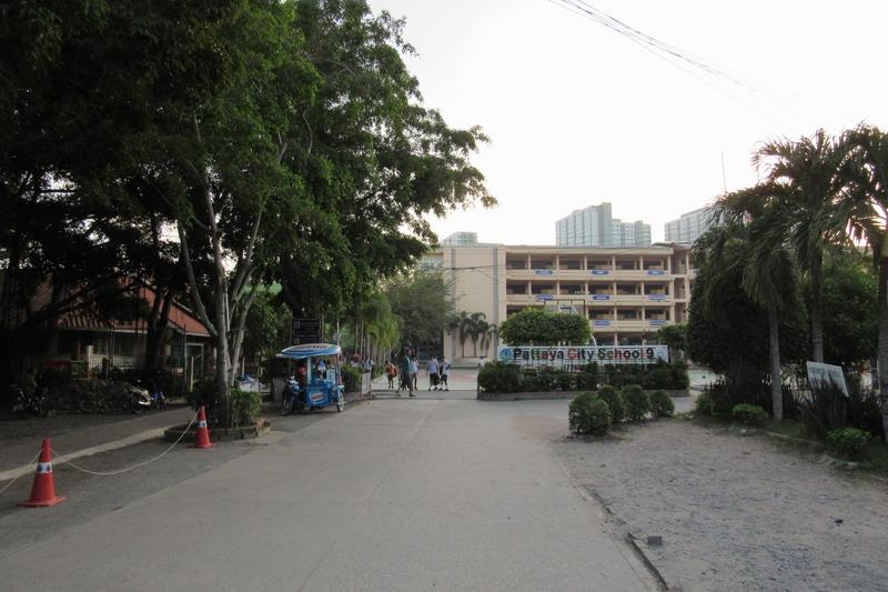 Паттайская школа