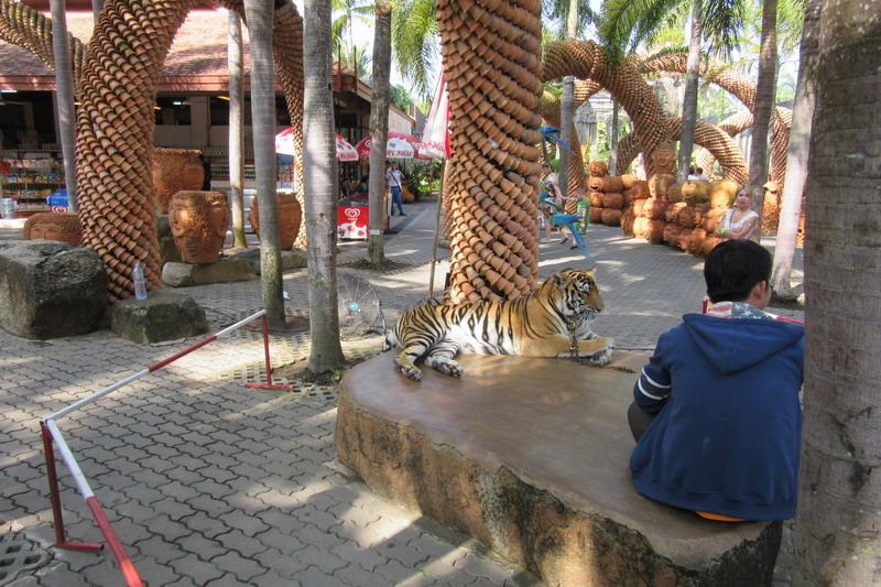 парк Нунг Нуч