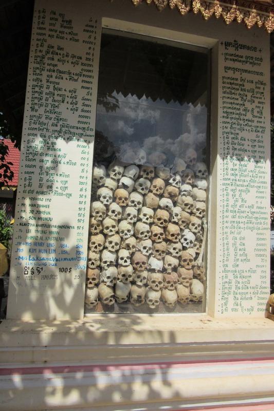 храм жертв геноцида
