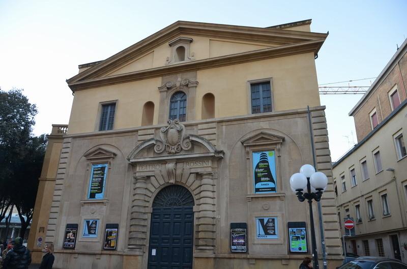 Театр Россини