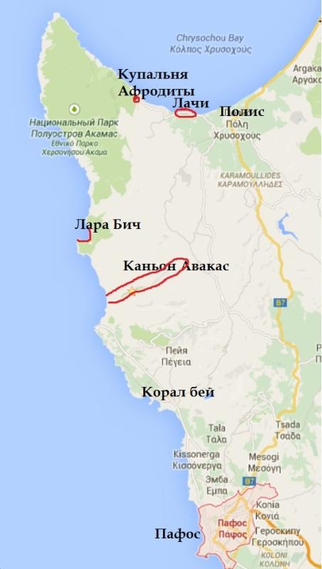 Полуостров Акамас карта