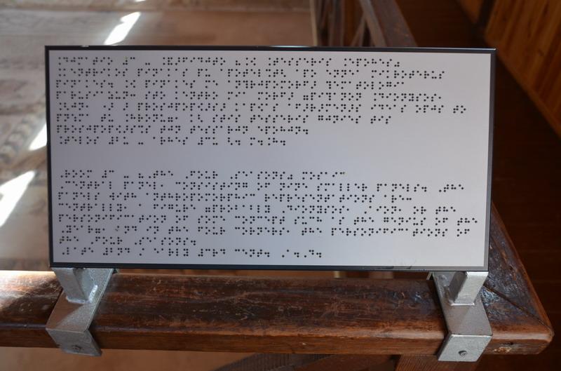 Таблички со шрифтом Байля