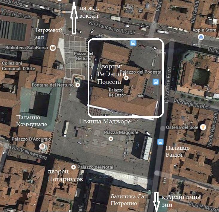 Болонья карта пьяцца Маджоре