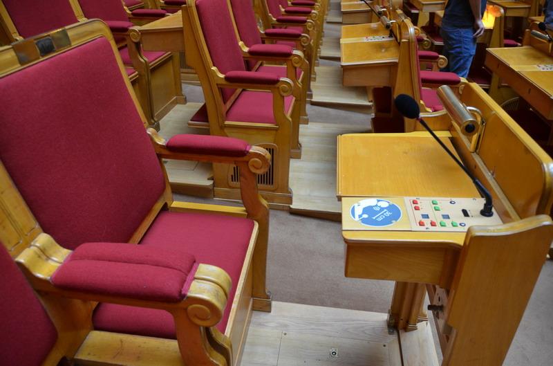 Кнопки для голосований