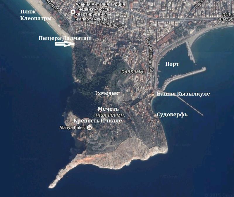 Карта Аланьи с достопримечательностями