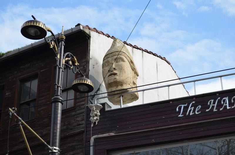 Стамбул, Античная голова