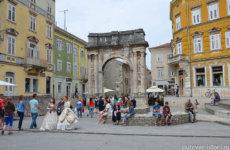 От Люблина до Любляны