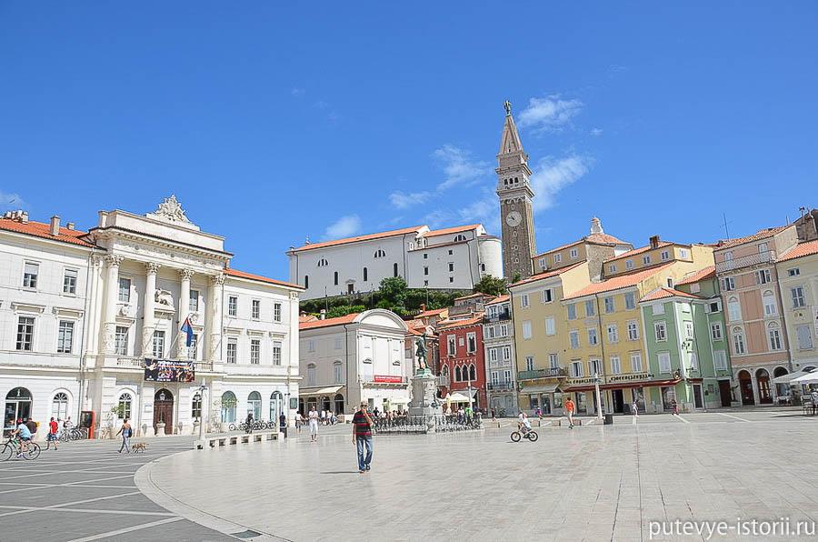 Пиран, Словения