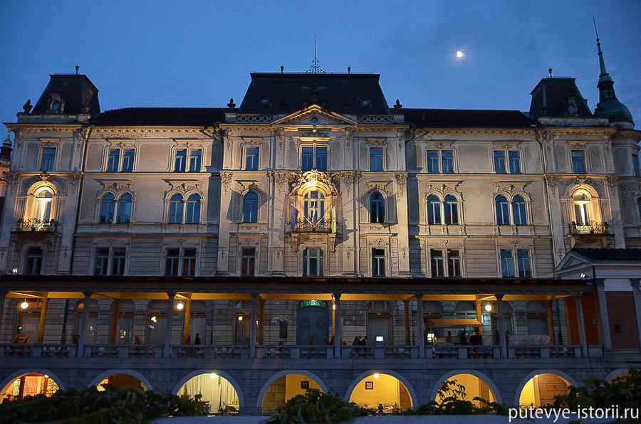 Вечерняя Любляна