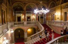 Будапешт, день 1-й: Опера, Чарда и отель Будапешт