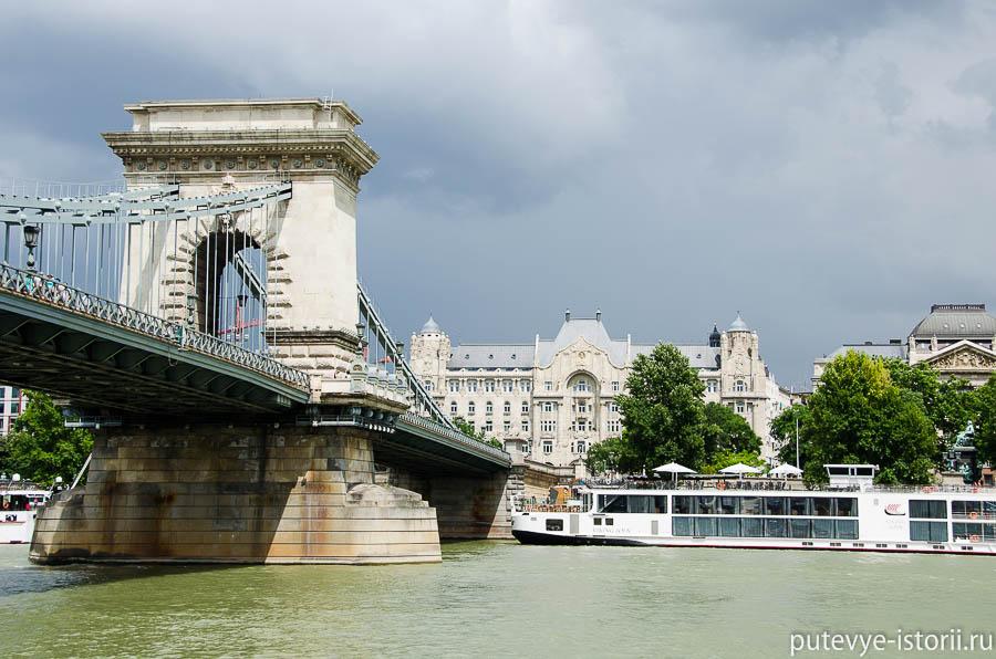 Мост Сеченьи