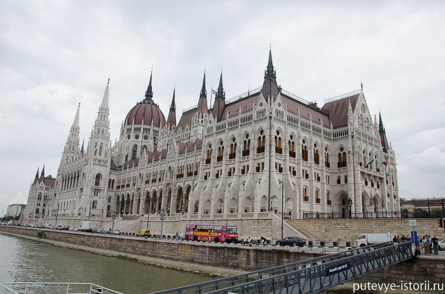 Парламент с Дуная