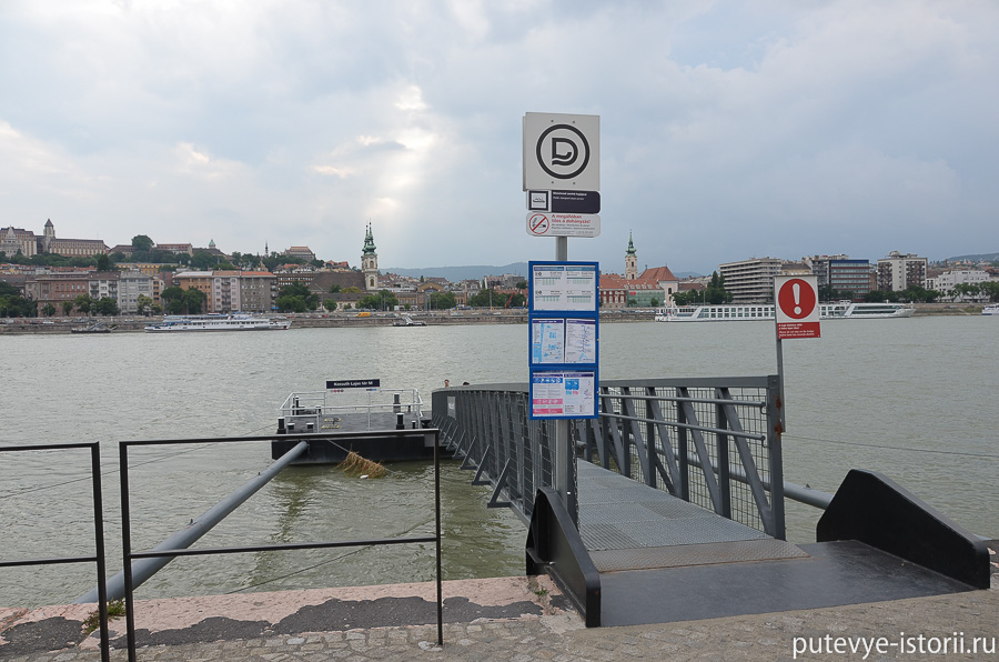 Дунай причал
