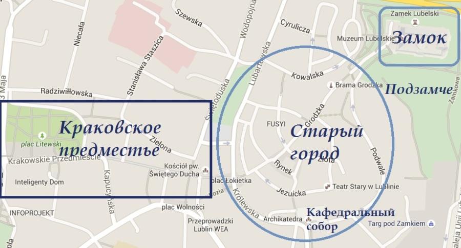 Карта Люблина с достопримечательностями