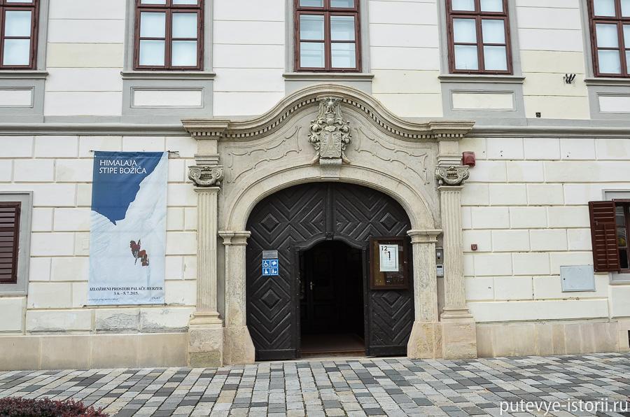 Вараждин Энтомологический музей