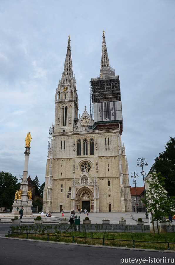 Загреб, кафедральный собор
