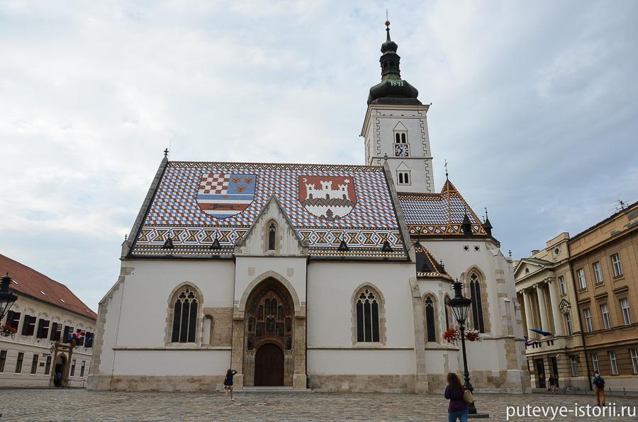 Загреб, церковь Святого Марка