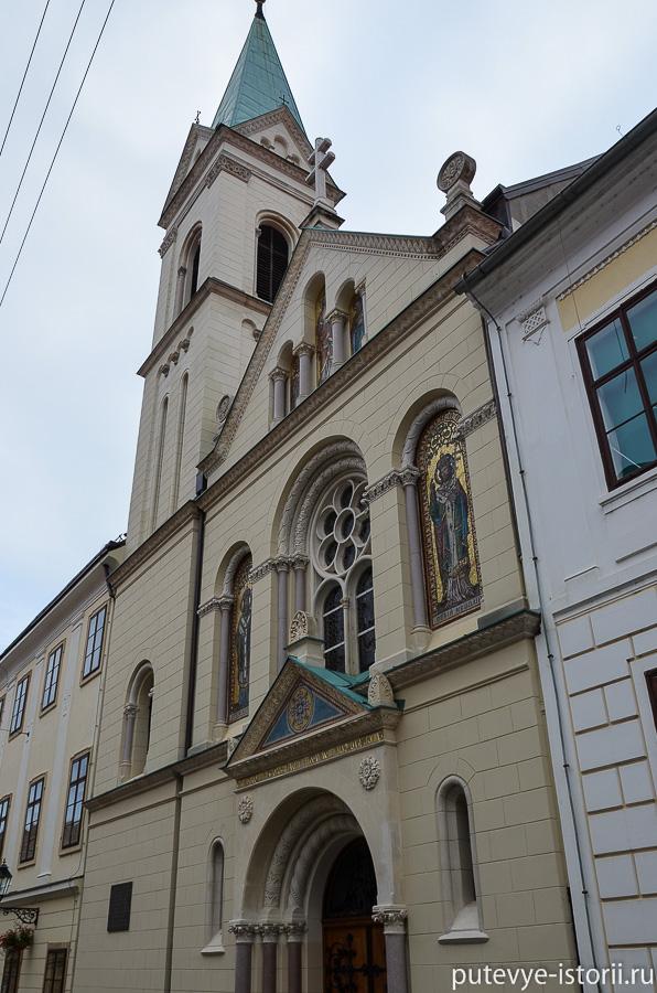 Загреб, церковь Кирила и Метода