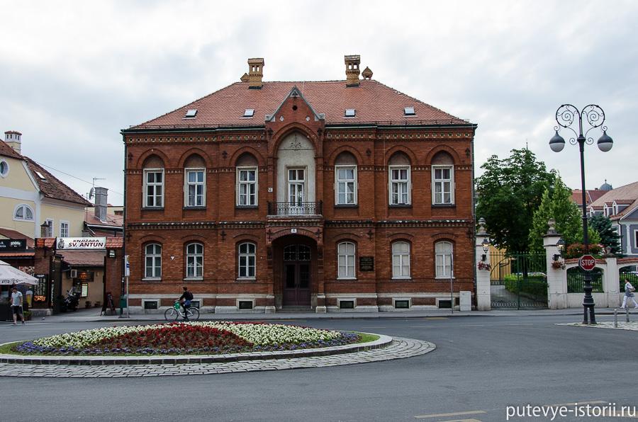 Загреб, Каптол