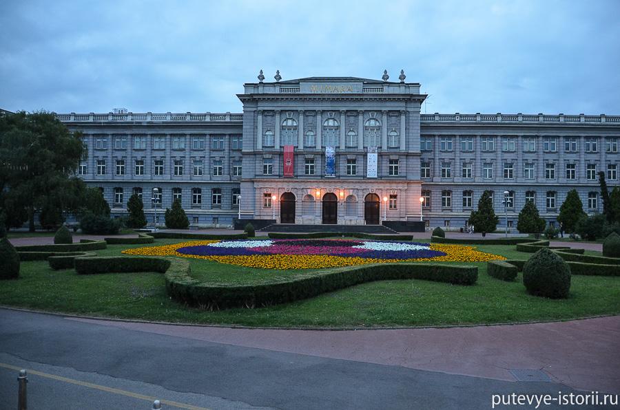 Загреб музей Мимара