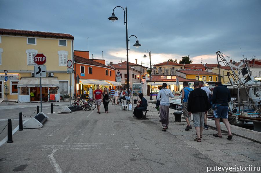Новиград