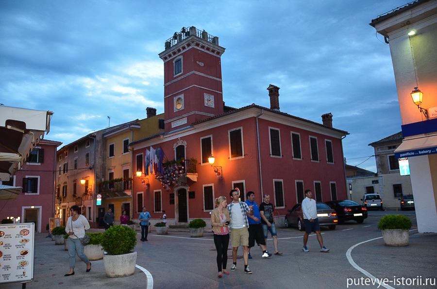 Новиград ратуша