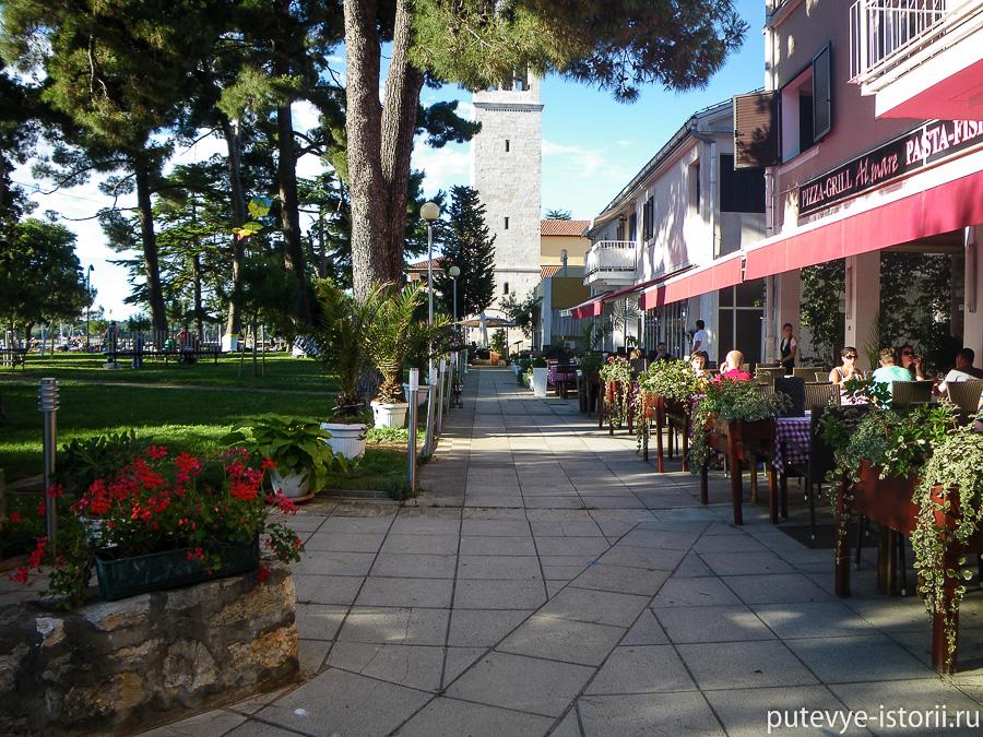 Новиград парк