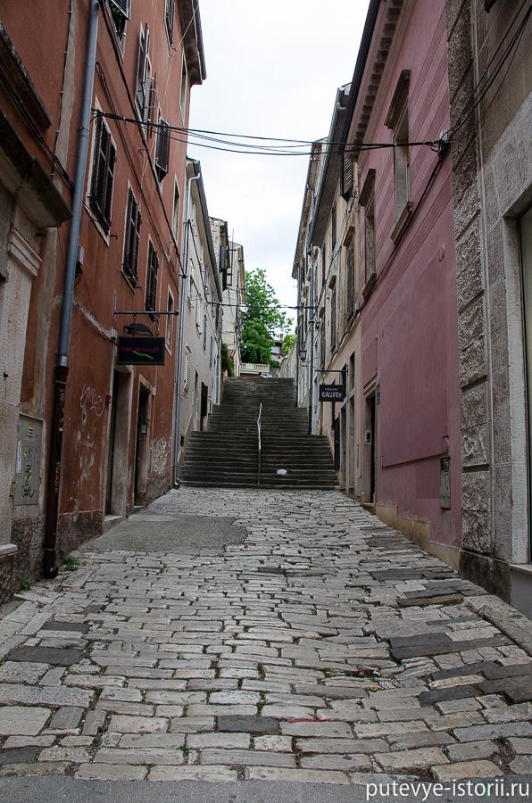 Пула дорога к крепости