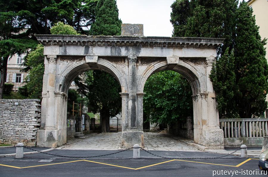 Пула Двойные ворота