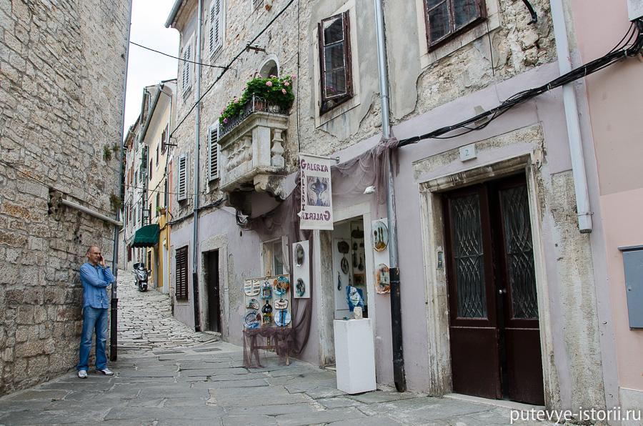Пула старый город