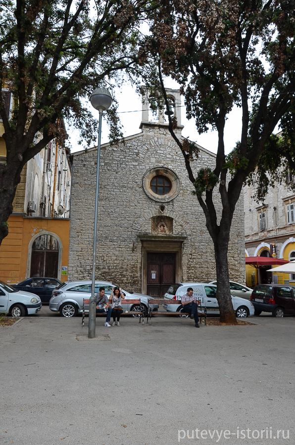 Пула, церковь Марии Милосердной