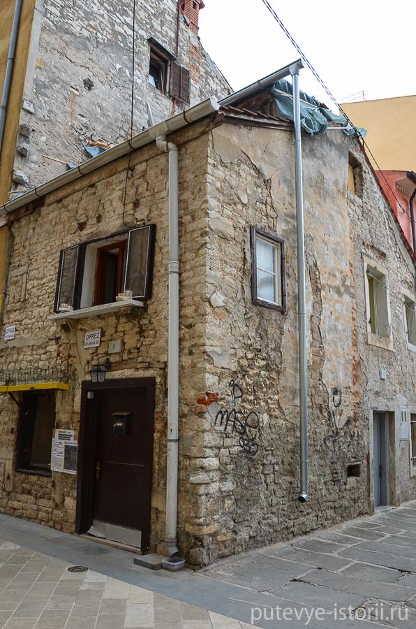 Пула, старый дом