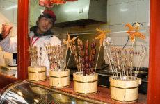 Китайская еда и напитки