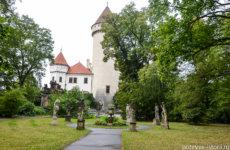 Замок Конопиште. История двух страстей австрийского престолонаследника