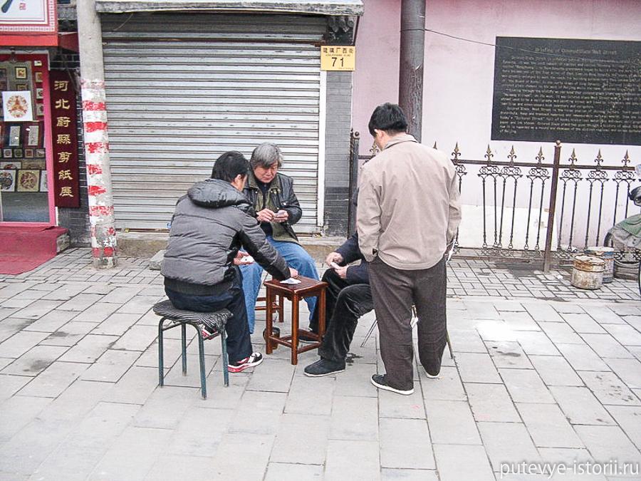 китайские игроки