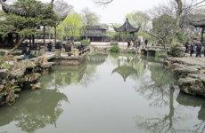 Китайские сады и парки