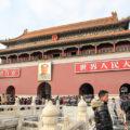 площадь Тянаньмень