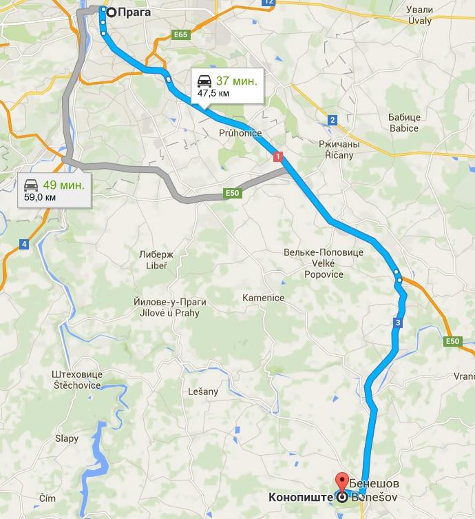 Как доехать из Праги до замка Конопиште