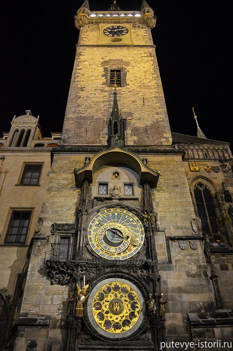 Часы Орлой, башня ратуши