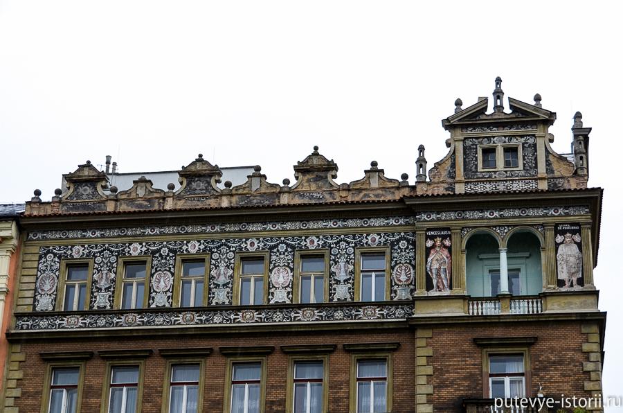 Расписной фасад