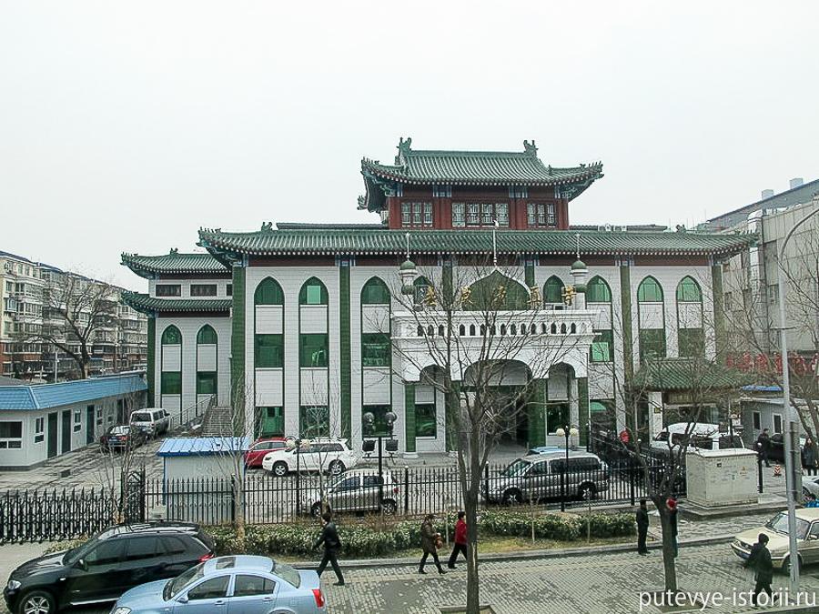 мечеть в Пекине