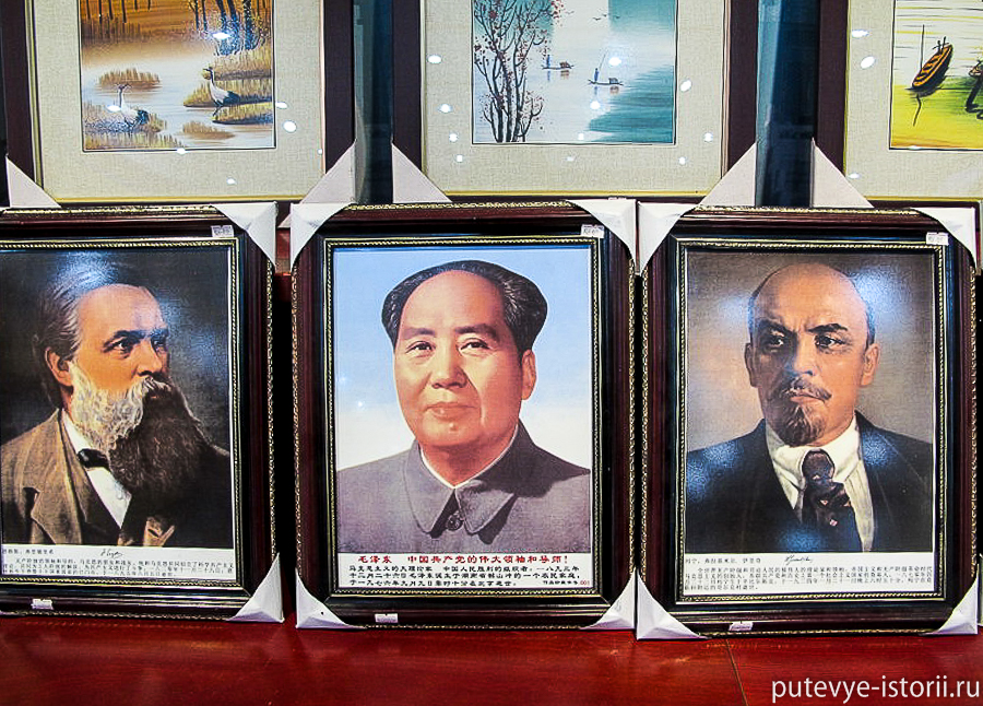 коммунистические вожди в Китае