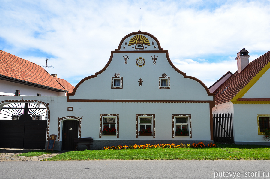 Голашовице