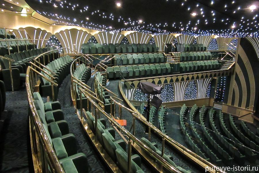 театр на круизном судне