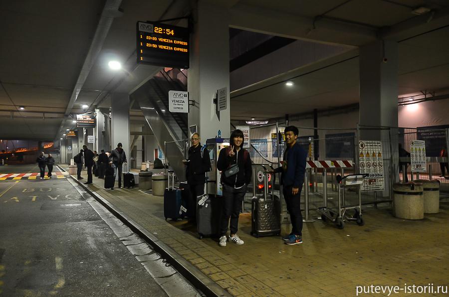 Остановка автобуса при выходе из аэропорта