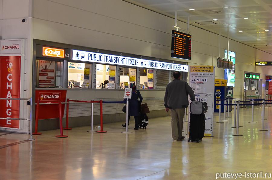 Венеция, аэропорт Марко Поло